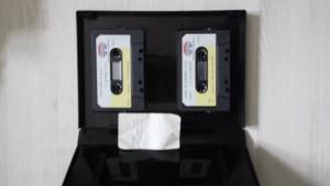 Commodore 64 head alignment kit